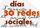 (CUED) 30 días, 30 redes sociales. Un curso entre todos | Educación a Distancia y TIC | Scoop.it