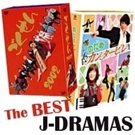 The Best Japanese Dramas   A List of Top J-Dramas   Years 7-8 The Arts - Drama: Contemporary drama from the Asia region   Scoop.it