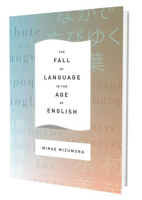 Book review: A Japanese novelist takes on the dominance of English | english learning tips | Scoop.it