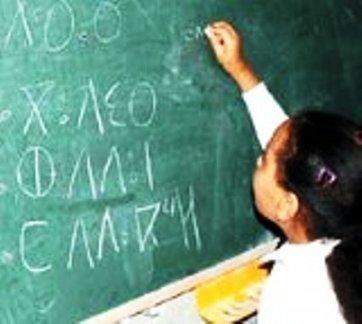 La langue Tamazight est-elle menacée de disparition ? - Algérie Focus | F.O.S | Scoop.it