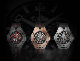 Review for 2016 new Hublot Big Bang UNICO Ferrari replica Watches | Tag heuer watches Replica,fake watches uk | Scoop.it