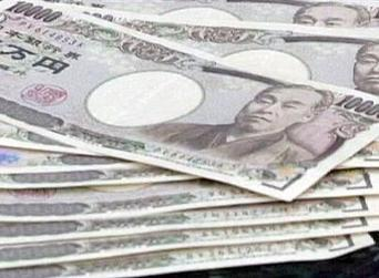 No yen for change in Japanese central bank policy - euronews   Year 8 - Japan   Scoop.it