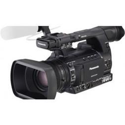 Panasonic AG-AC160A AVCCAM HD Handheld Camcorder | Digital-Camera | Scoop.it