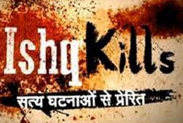 Ishq Kills | Tv shows | Scoop.it
