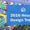 Architecture Engineering & Construction (AEC)