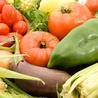 Raw Foods In Australia