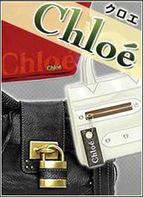 クロエトートバッグ販売、クロエトートバッグ店舗、クロエトートバッグ新作セール中! | chole | Scoop.it