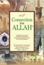 Connection with Allah | Quran Learning for Kids by Quran-Learning-For-Kids | Quran learning for kids | Scoop.it
