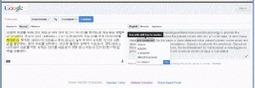 Google Translate vs. Bing Translator, Part 1: Which Produces Better Patent MachineTranslations? | tradumatica | Scoop.it