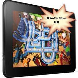 Buy a Kindle Fire | New Amazon Gadgets | Scoop.it