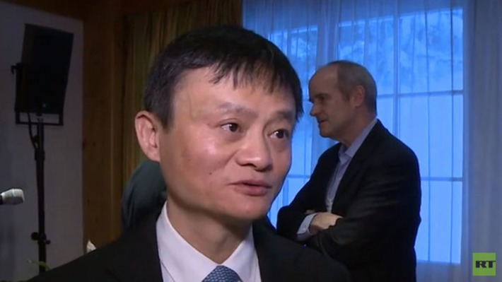 Don't worry about China, says Alibaba's Jack Ma   FUTURE of CHINA   Scoop.it