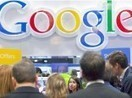 Google will jetzt alles wissen | Digital-News on Scoop.it today | Scoop.it