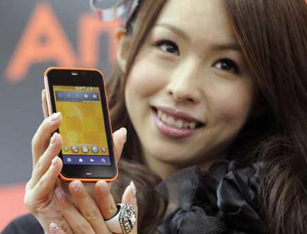 Smartphones en Japón para educación a distancia | PoderPDA | Educación y Tecnologías | Scoop.it