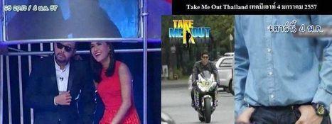 Take Me Out Thailand 4 มกราคม 2557 เทคมีเอาท์ไทยแลนด์ 2014 | Pongsit | Scoop.it