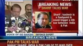 Strategic Pakstan-US dialogue to resume by February - Politics Balla | Politics Daily News | Scoop.it