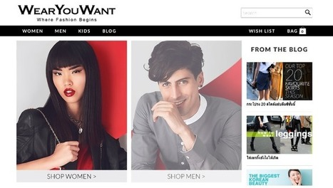 WearYouWant raises final Series B round from Middle East oil funder | Thailand Startup Review | Scoop.it