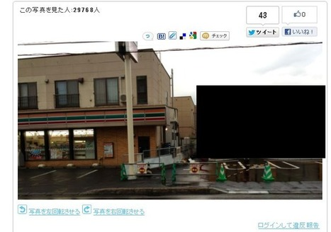 こんな偶然あるのか!セブンイレブンの横に驚愕の店舗が開店すると話題 ... | Amazing foods in Tokyo-Japan | Scoop.it