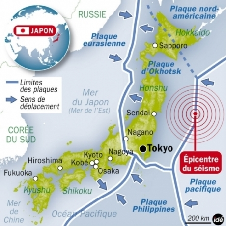 La cause du tsunami de 2011 identifiée ? | Japon : séisme, tsunami & conséquences | Scoop.it