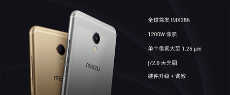 Meizu MX6 with Helio X20, 4GB RAM, and Flyme OS now official | NoypiGeeks | Philippines' Technology News, Reviews, and How to's | Gadget Reviews | Scoop.it
