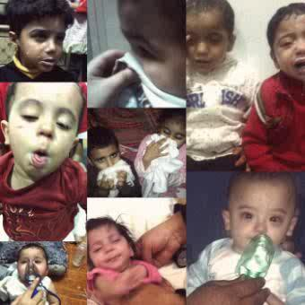 Save the Bahraini children! | Human Rights and the Will to be free | Scoop.it