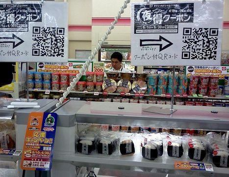 Les QRcodes sont omniprésents au Japon | QRdressCode | Scoop.it