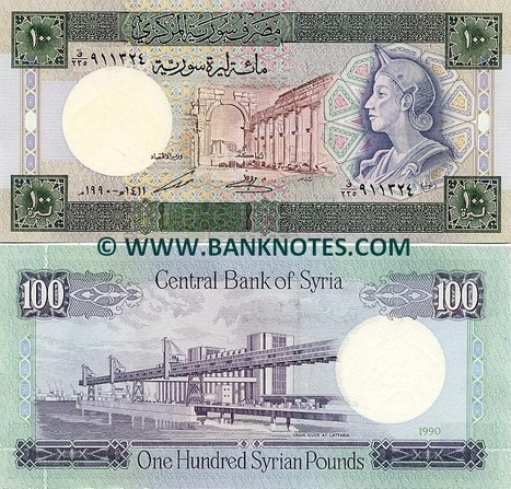 Syria: Grain elevators on the 100 pound banknote | Grain Elevators | Scoop.it