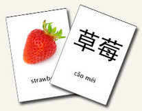 Semanda.com - Printable Mandarin Chinese Flash Cards (PDF) | Chinese Learning Recourses | Scoop.it