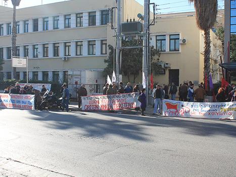 Διαμαρτυρία τοπικών φορέων και παρατάξεων για το κλείσιμο της μονάδας ΕΟΠΥΥ στο Περιστέρι   Υγεία σε κρίση   Scoop.it