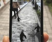 AR Platform Gives Directions By Having People Follow Penguins - PSFK | Veille digitale | Scoop.it