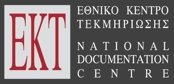 Αναζήτηση σε ελληνικό ψηφιακό περιεχόμενο επιστήμης και πολιτισμού | openarchives.gr | omnia mea mecum fero | Scoop.it