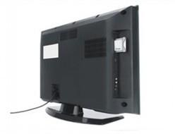 De digitenne ontvanger is de opvolger van analoge televisie - CI module blog   Digitenne   Scoop.it
