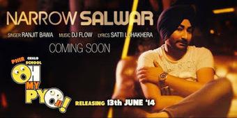 Ranjit Bawa - Narrow Salwar Lyrics - Oh My Pyo Ji | 5abi Raag | 5th Kabaddi World Cup 2014 – December 6 to December 20 | Scoop.it