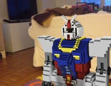 Minecraft dank Augmented Reality in der Wirklichkeit - gizmodo.de | augmented reality | Scoop.it