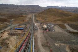 Le chinois Minmetals s'offre une mine de cuivre de Glencore Xstrata à prix d'or | Forge - Fonderie | Scoop.it