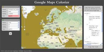 Jugant amb els colors de Google Maps! : Osona Web 2.0 | Innovació educativa | Scoop.it