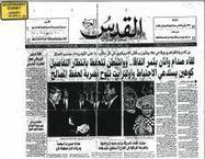 Bin Laden's Murderous 1998 'Fatwa': 'Comply With God's Order to Kill the Americans' | CNS News | Current Events - History of the Middle East | Scoop.it