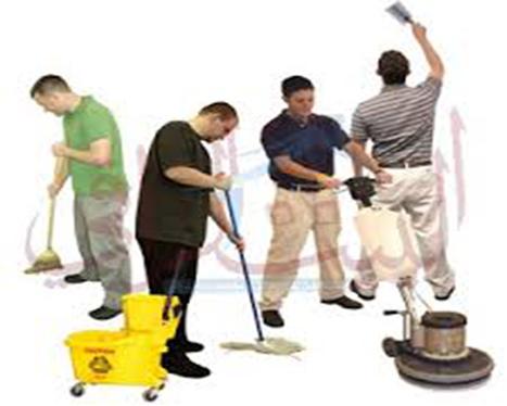 شركة تنظيف بالرياض 0544521424 بسمة الرياض | بسمة الرياض 0544516494 | شركة بسمة الرياض | Scoop.it