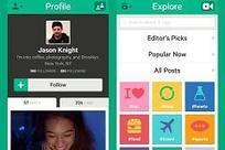 Six Things to Know About Twitter's Vine VIDEO App | The Social Media Learning Lab | Scoop.it