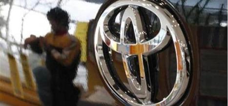 Toyota va relancer la production de ses usines la semaine prochaine | LaTribune.fr | Japon : séisme, tsunami & conséquences | Scoop.it