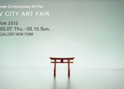 日本の現代アートを世界に届ける<NEW CITY ART FAIR>が ... | art design | Scoop.it