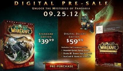 Pandaria : 09.25.12 | World Of Warcraft | Scoop.it