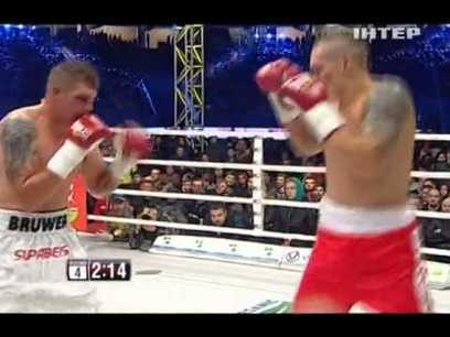 Here comes OLEKSANDER USYK - Daily Two Cents | boxing | Scoop.it