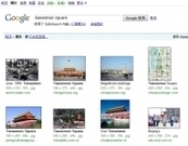 Les géants du web seront-ils complices de la répression sur Internet en Chine ? - Amnesty International France   Internet in China   Scoop.it