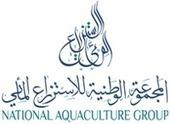 GLOBALGAP certification in aquaculture Saudi Arabia | National Aquaculture Group (NAQUA) | Scoop.it