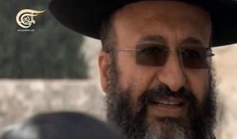 مخطط جديد لتهويد المسجد الأقصى   Jerusalem   Scoop.it