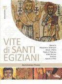 14-15 febbraio: alle radici del cristianesimo egiziano<br /> | Égypt-actus | Scoop.it