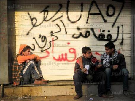Tahrir Square arrests include 13 children, says rights group | Égypt-actus | Scoop.it