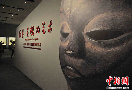 L'exposition « Masques, Beauté des esprits » au musée nationale de Chine | French China | Kiosque du monde : A la une | Scoop.it