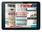 עמדה - סוף ועדת המדרוג: שוק האינטרנט הישראלי = שכונה - גלובס | Travel | Scoop.it