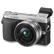 Lumix GX7 : le meilleur du best of de Panasonic | la NFC, ça vous gagne | Scoop.it